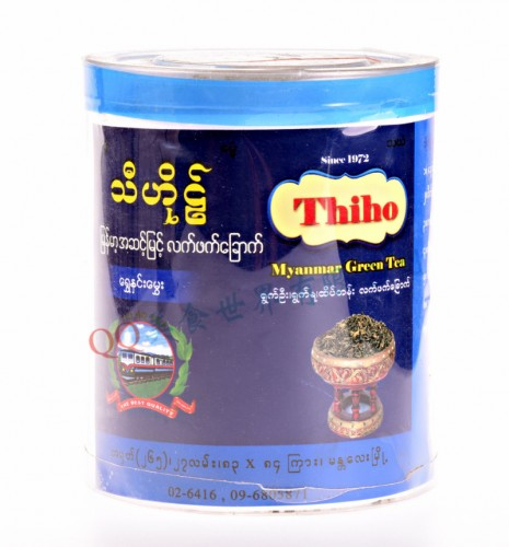 Thiho 生茶葉